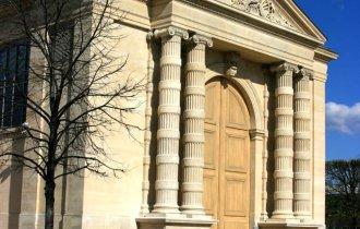 Museo de la Orangerie
