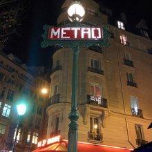 Entrada del metro de París
