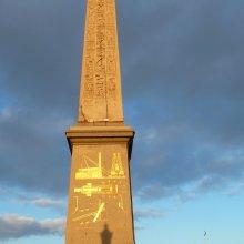 Obelisco de París
